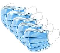 Маски трехслойные одноразовые пропаянные 50 штук в упаковки СЕРТИФИЦИРОВАННЫЙ ТОВАР