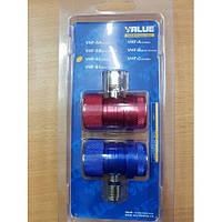 Заправочная муфта VALUE  VHF-SС  (3/8 AE)