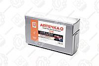 Аптечка сертифицированная автомобильная АМА-1  (арт. DK- TY002), rqz1