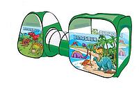 """Дитячий ігровий намет - тунель """"Динозаври"""" 8015 KL"""