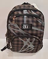 Рюкзак модный подростковый коллекция 2020