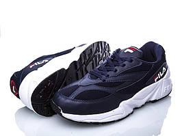 Подростковые кроссовки черного цвета с текстильными вставками