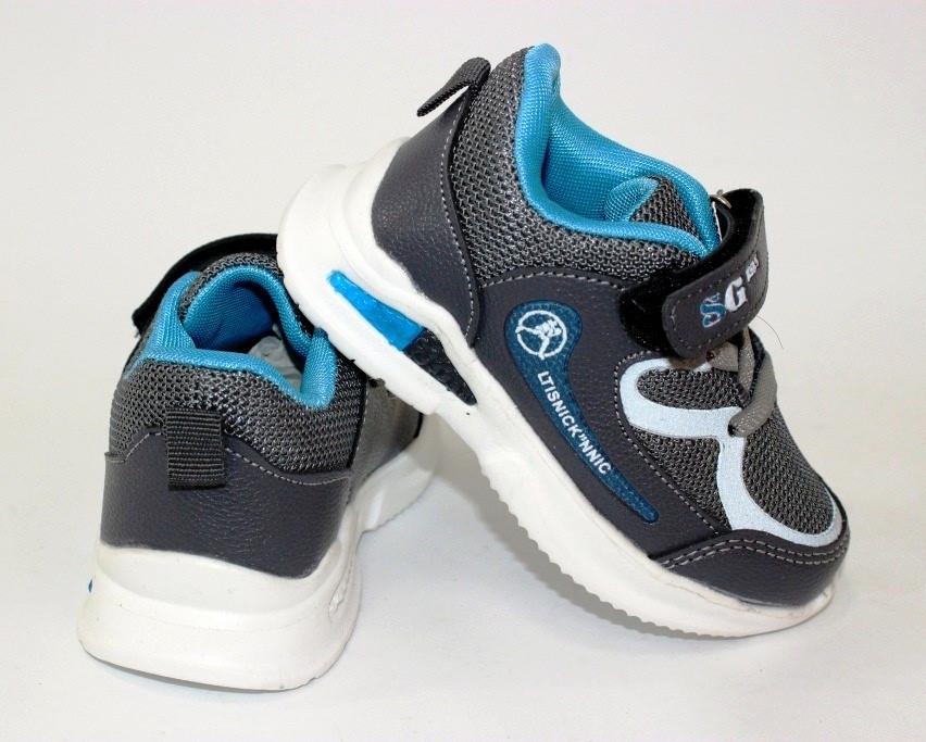 Серые детские кроссовки с текстильными вставками