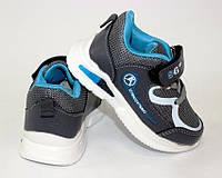 Серые детские кроссовки с текстильными вставками, фото 1