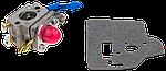 Оригинальный карбюратор для мотокос Husqvarna 128R/125RJ/128LD/128DJX