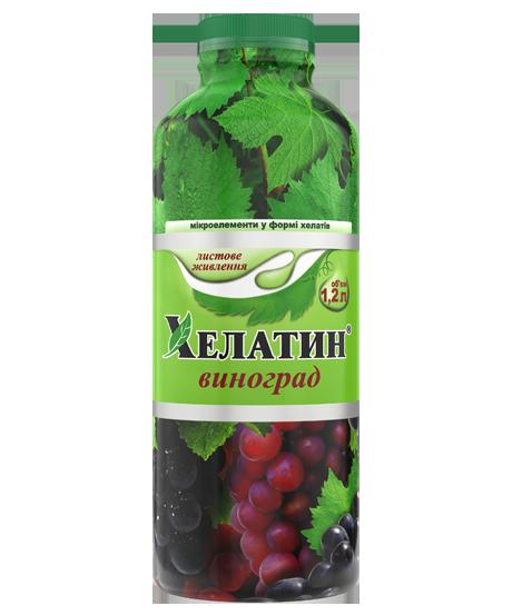 Жидкое Минеральное микроудобрение для винограда Хелатин Виноград, 1.2 л, ТД Киссон. Препараты для растений