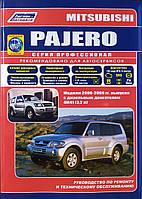 MITSUBISHI PAJERO III   Модели 2000-2006 гг.  Дизель   Руководство по ремонту и эксплуатации, фото 1
