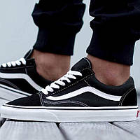 Кеды Vans Old Skool Black/White (унисекс), vans old school, кеди ванс олд скул, венсы