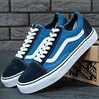 Кеды Vans Old Skool (унисекс), vans old school, кеди ванс олд скул, венсы
