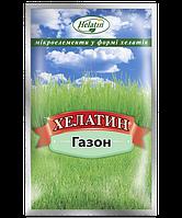Минеральное удобрение Хелатин Газон, 50 мл, ТД Киссон