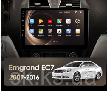 Junsun 4G Android магнитола для  Geely Emgrand EC7 2009 - 2016