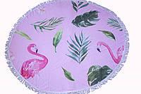 Пляжное круглое полотенце коврик с бахромой Colorful Home 150 см микрофибра Фламинго листья Розовый (1005743)
