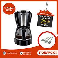 Кофеварка капельная Vitek (Витек)  VT-1503 BK - электрическая кофемашина для дома и офиса + Подарок