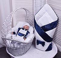"""Одежда в роддом, набор """"Стиль"""" для новорожденного мальчика. Синий"""