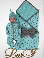 """Летний набор на выписку """"Звездопад"""" для новорожденных деток. Бирюзовый"""