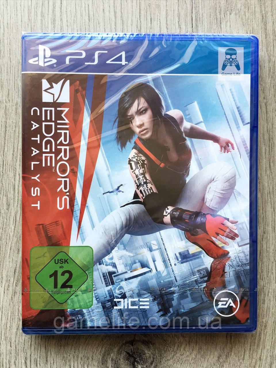 Mirror's Edge Catalyst (рус.) PS4