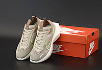 Кроссовки женские Nike Vista Lite Beige