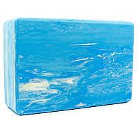 Блок для йоги мультиколор (23х15х7,5см) синий FI-5164-B