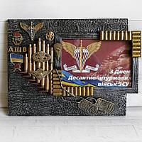 Фоторамка в подарунок десантникові на день захисника України Військові сувеніри з символікою ДШВ (ВДВ), фото 1