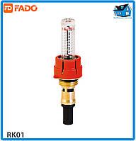 """З/Ч расходомер для коллектора FADO RK01 FLOOR 1/2""""x3/4-1"""""""