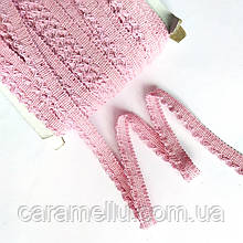 Кружево х/б.  1,2 см. Розовое