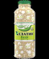 Удобрение Хелатин Калий, 1.2 л, ТД Киссон