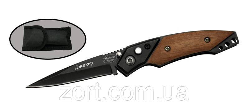 Нож складной, автоматический Джокер, фото 2