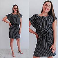 Легкое, летнее женское платье в полоску, размеры 44,46, 48, от производителя