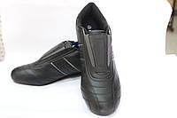 Кроссовки Donnay Judoman black
