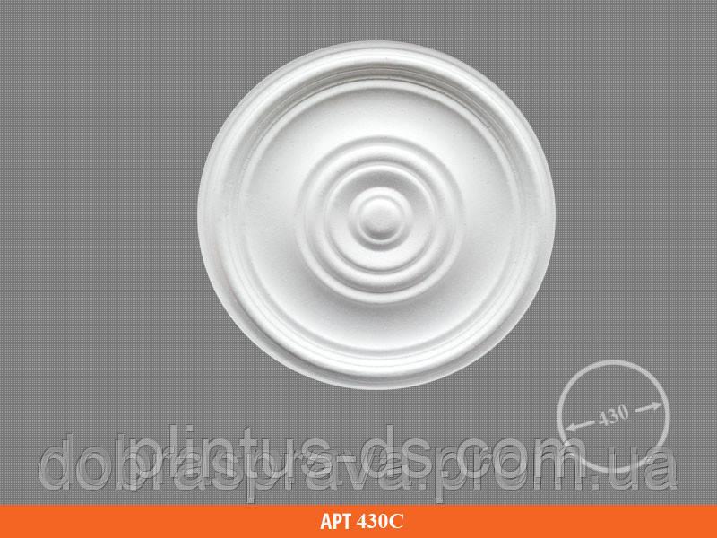 Розетты потолочные  Ø430 мм