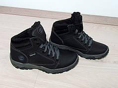Теплые кожаные мужские ботинки