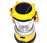 Лампа аккумуляторная от сети и от солнца! SN-968, фото 3