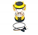 Лампа аккумуляторная от сети и от солнца! SN-968, фото 5