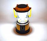 Лампа аккумуляторная от сети и от солнца! SN-968, фото 8