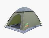 Двухместная палатка Green Camp 1503, фото 2