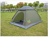 Двухместная палатка Green Camp 1503, фото 7