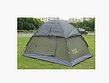 Двухместная  палатка Green Camp 3005, фото 2