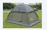 Двухместная  палатка Green Camp 3005, фото 4