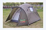 Двухместная палатка Green Camp 3006, фото 3