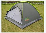 Палатка 3-местная Green Camp 1012, фото 2