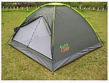 Палатка 3-местная Green Camp 1012, фото 4