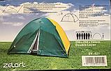 Палатка туристическая 6-ти местная Zelart SY 021, фото 3