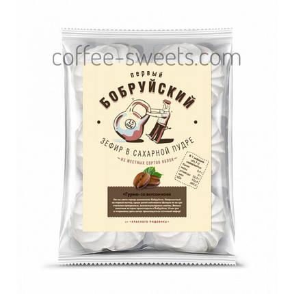 Зефир со вкусом кофе Первый Бобруйский 250 гр, фото 2