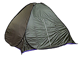 Палатка-автомат HX-8135, фото 2