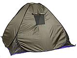 Палатка-автомат HX-8135, фото 3