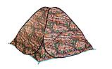 Палатка-автомат HX-8140, 200*200*130, фото 2