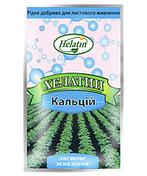 Микроудобрение Хелатин Кальций, 50 мл, ТД Киссон