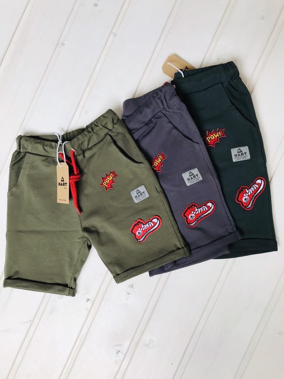 Шорты  для мальчика Konvers Hart (рост 98) цвет графит, хаки, зелёный (до колена)