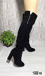 Ботфорты на каблуке зимние из замши