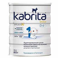 Адаптированная сухая молочная смесь Kabrita 1 Gold на основе козьего молока 800г